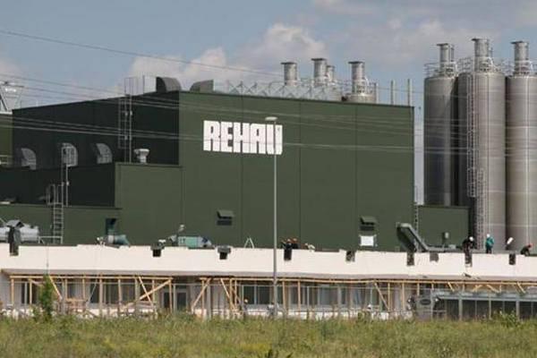 Фото завода Rehau